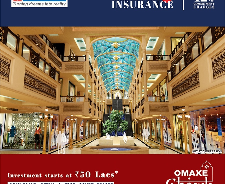 Omaxe Chandni Chowk Commercial Project